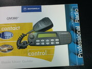 Продам радиостанции!